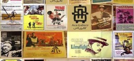 پوسترهاي سينماي جهان