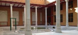 فرهنگستان هنر