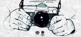 عکاسی و فلسفه