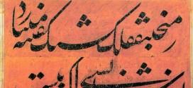 ملک محمد قزوینی