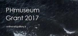 مسابقه عکس PHmuseum