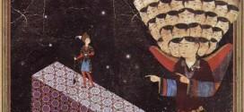 اشکان حسینی