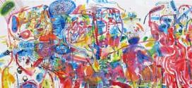 گالری هنرهای معاصر مانا نیویورک