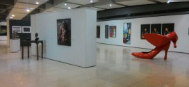 گرایشهای معاصر در هنر ایران