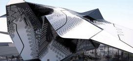 موزه قرن بیست و یکم