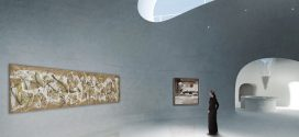 موزه هنر شن