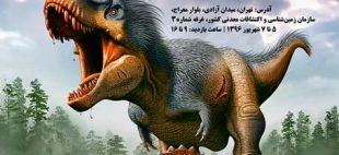 محمد حقانی نمایشگاه تصویرسازی دیرینهشناسی