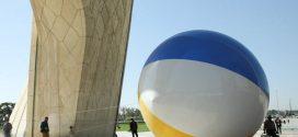 ساخت چین برج آزادی نارسیس سهرابی و نگار فرجیانی