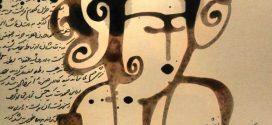 داوود اکبری پرفورمنس کالیگرافی ایرانی گالری بهنام دهش پور