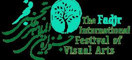 دهمین جشنواره تجسمی فجر