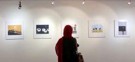 دوسالانه بینالمللی کاریکاتور تهران