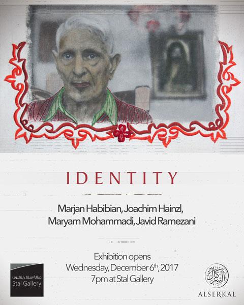 هویت identity