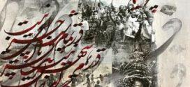 نقاشی خطهای محمد رضا کاشانی در گالری دانژه