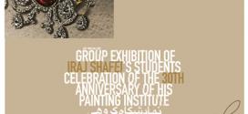 آرت تایم گالری