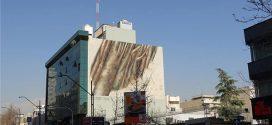 تابلو میلیاردی سهراب سپهری