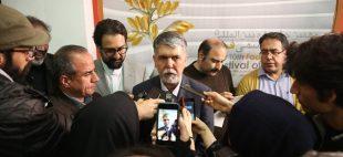 انتقال موزه هنرهای معاصر به میراث فرهنگی