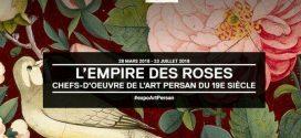 امپراطوری گل های سرخ موزه لوور لانس