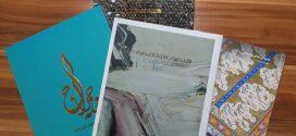 بازار هنر ایران