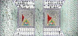 حراج ساتبیز لندن هنر قرن بیستم خاورمیانه