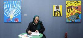 اکرم سرتختی هنرمندان نائیو گالری سهراب