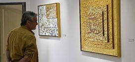 آرش کریمی گالری کاما