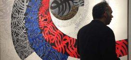 نقد نمایشگاه نقاشیخط گالری گویا
