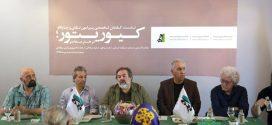 بومی سازی جایگاه کیوریتور در هنر ایران گزارش نشست کیوریتور گالری ایده