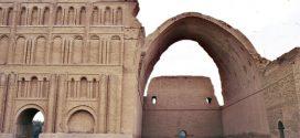 خلاصه کتاب هنر و معماری اسلامی ایرانپوشش در معماری