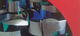 نقش برجستههای هندسی محسن وزیری مقدم گالری اعتماد با همکاری بنیاد محسن وزیری مقدم