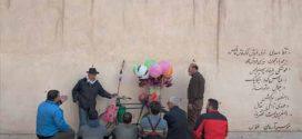 تهران کابل عکاسان ایران و افغانستان