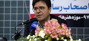 هادی مظفری در نشست خبری با رسانه ها