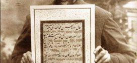 محمدرضاکلهر بزرگداشت هفته خوشنویسی