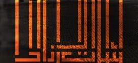 شات آزاد فرهنگسرای کومش