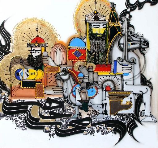 alireza eskandari 4 gallery 1