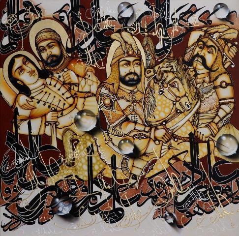 alireza eskandari 4 gallery 5