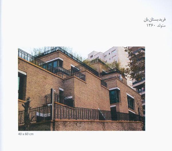 daaj house 8
