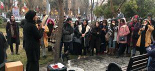 پرفورمنس الهام زارع نژاد مقابل تالار وحدت