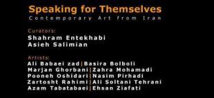 نمایشگاه هنرمندان جوان ایران در برلین