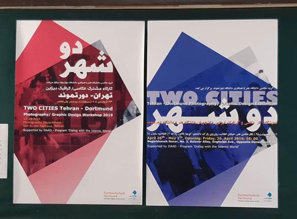 tehran art university01