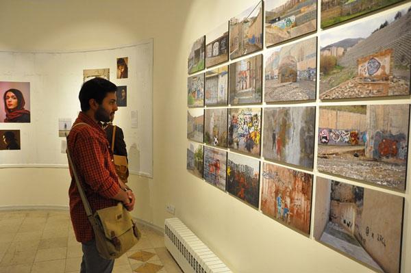 tehran art university04