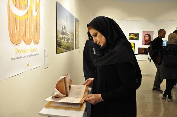 نمایشگاه «دو شهر» - نگارخانهی دانشگاه هنر