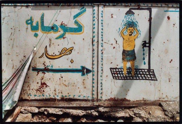yahya dehghanpour aran gallery 3