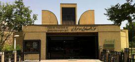 نشست خبری موزه هنرهای معاصر