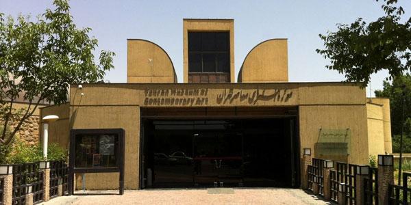 1irancontemporaryartsmuseum