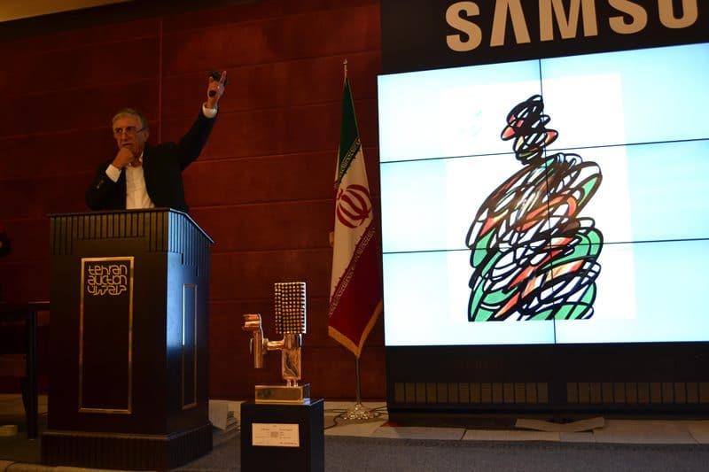 1th tehran auction