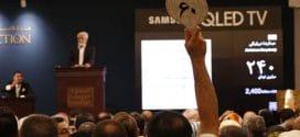 یازدهمین حراج تهران