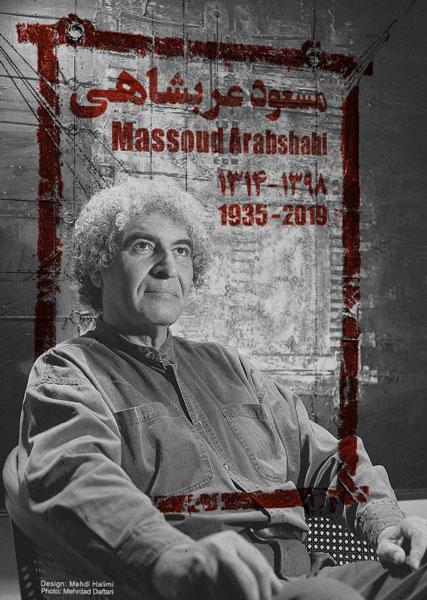 1masoud arabshahi