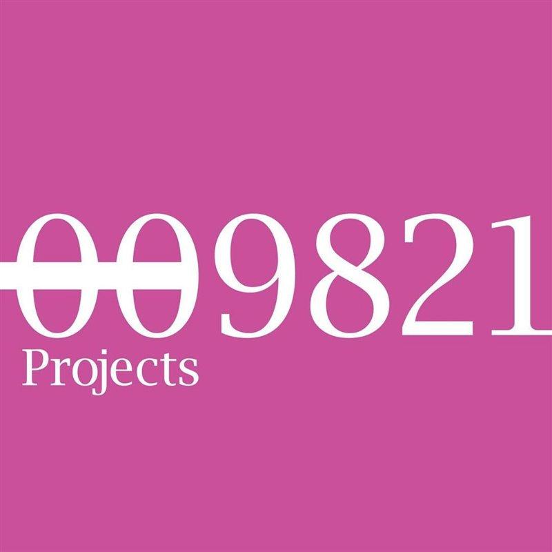 پروژههای ۰۰۹۸۲۱ با همکاری خانهی پژوهش و تجربهی طبل رونمایى کتاب بازنمایی مونا جانمحمدی