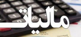 بیانیه انجمن نگارخانه داران