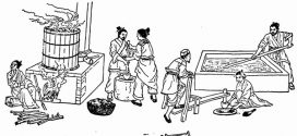 شیوه سنتی کاغذسازی